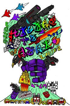 Transformers Tattoo Design