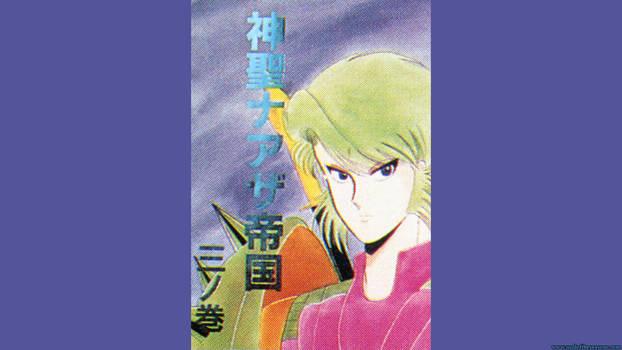 Naaza doujinshi cover wallpaper