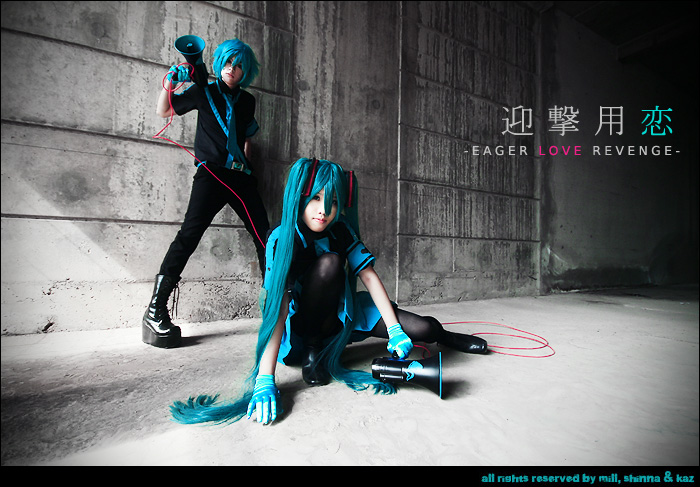 VOCALOID : ELR 03 by kaziest