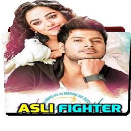 Asli Fighter 0 By Muzafarali On Deviantart