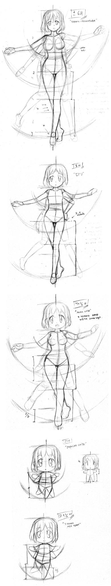 Junk Sketch 60 by CatPlus
