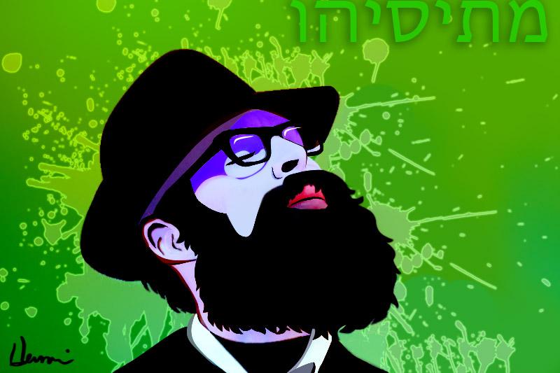 Matisyahu by Esthermolester