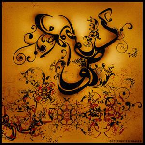 Arabic Typography II