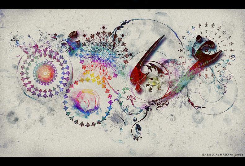 Strangers - Typography by Qa9ed2000