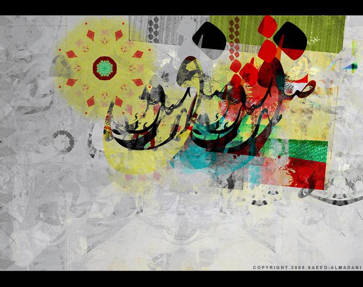 الخط العربي: 85 صورة ستجعلك تتعطّش للمزيد