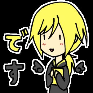 Kuro-fukurou's Profile Picture