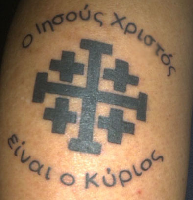 Jerusalem Cross with Greek Quote by savage-marsh-mallow on ...