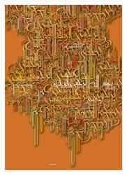 078 - Islamic Calligraphy