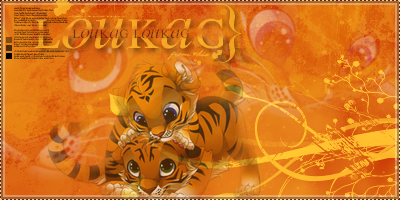 Tigres 02 by Loukag