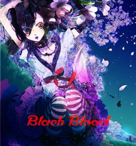 Vampire Book Cover by Novalliez