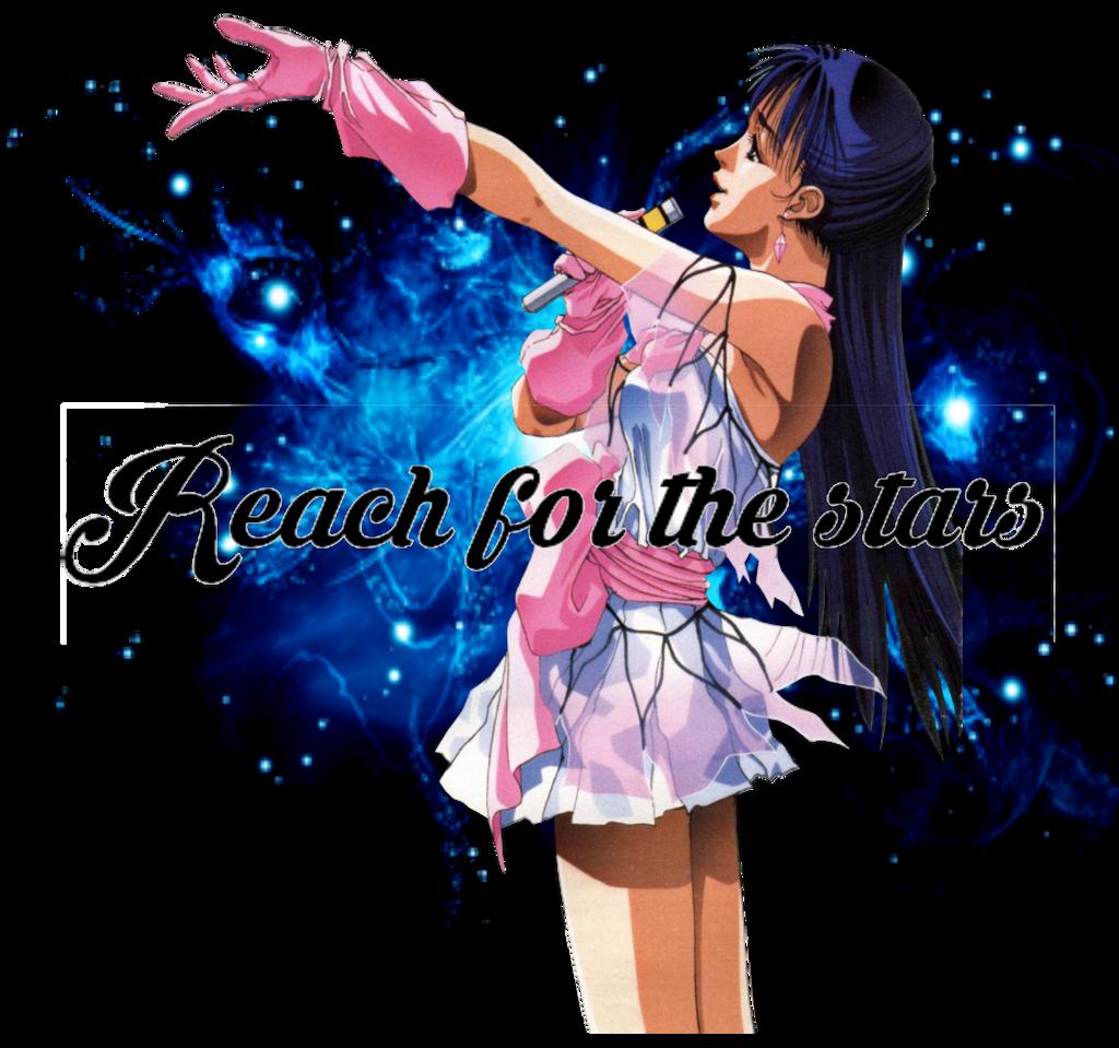 Reach for the stars by Novalliez