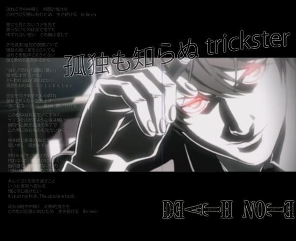deathnote wallpapers. death note wallpaper.