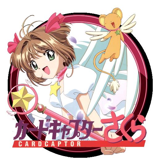 """Képtalálat a következőre: """"Card Captor Sakura ico"""""""