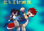 Kenshiro vs Sombra by TrackheadTheRoboPony