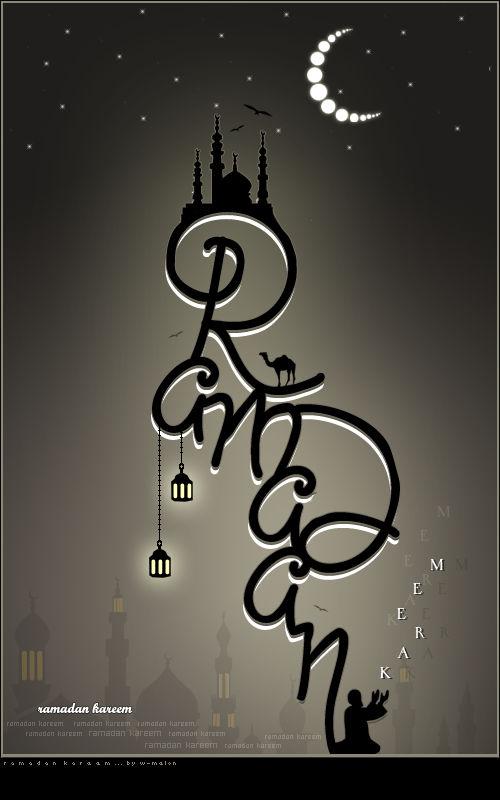..Ramadan ..Kareem..