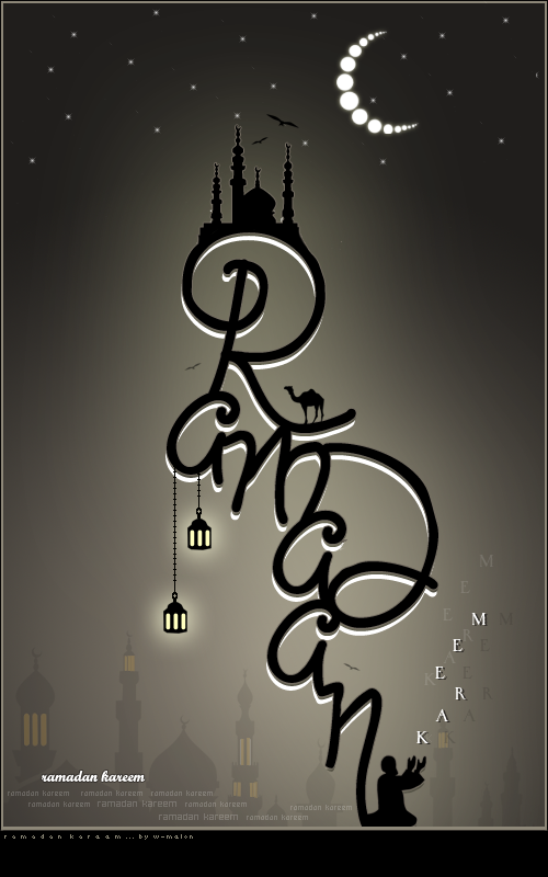 ..Ramadan ..Kareem.. by w-melon