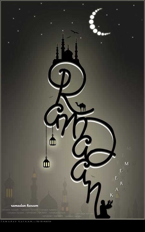 ..Ramadan ..Kareem.. by w-melon