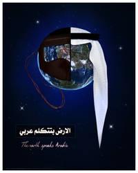 ..The Earth speaks Arabic .. by w-melon