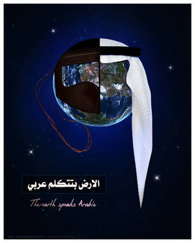 ..The Earth speaks Arabic ..