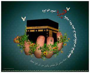 ..Makkah  .. by w-melon