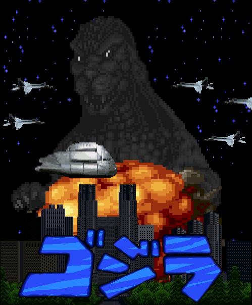 Godzilla 1984 Poster Mimick by Gatman720