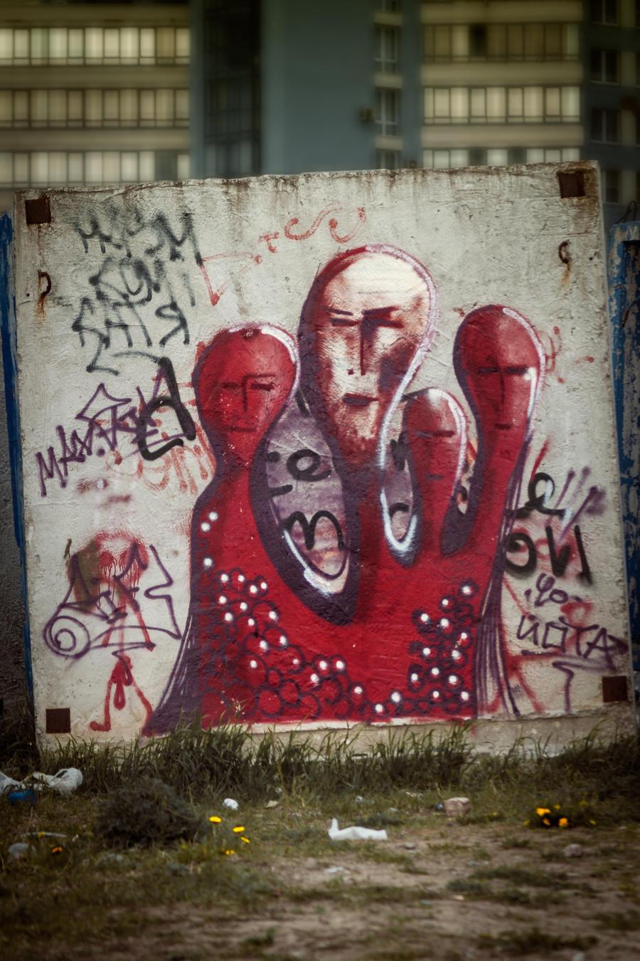 Street Art by xrust