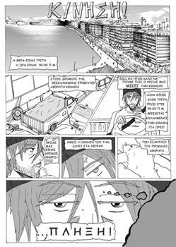 TRAFFIC Page 01