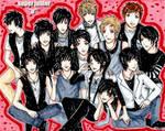 Super Junior - U