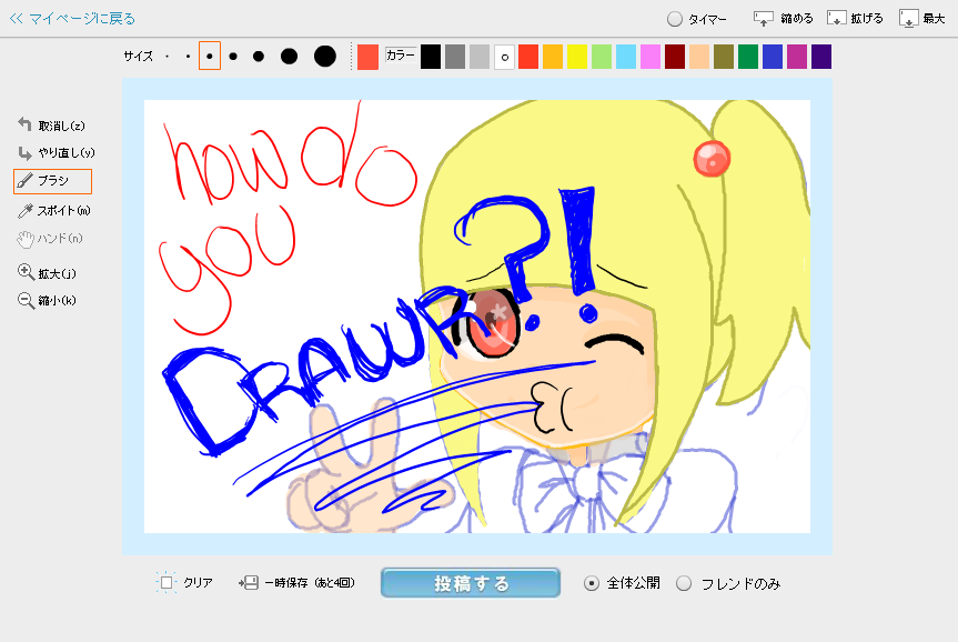 WHAT IS DRAWR by NEETerhime on...