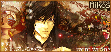 Sign Nikos Death Note by Elya-Tagada