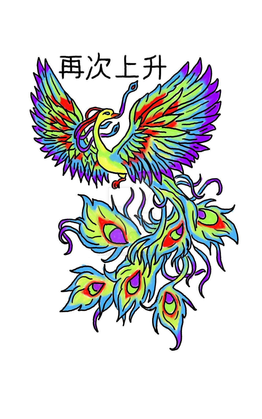 Colorful phoenix tattoo designs - Colorful Phoenix Tattoo By Enviedesigns Colorful Phoenix Tattoo By Enviedesigns