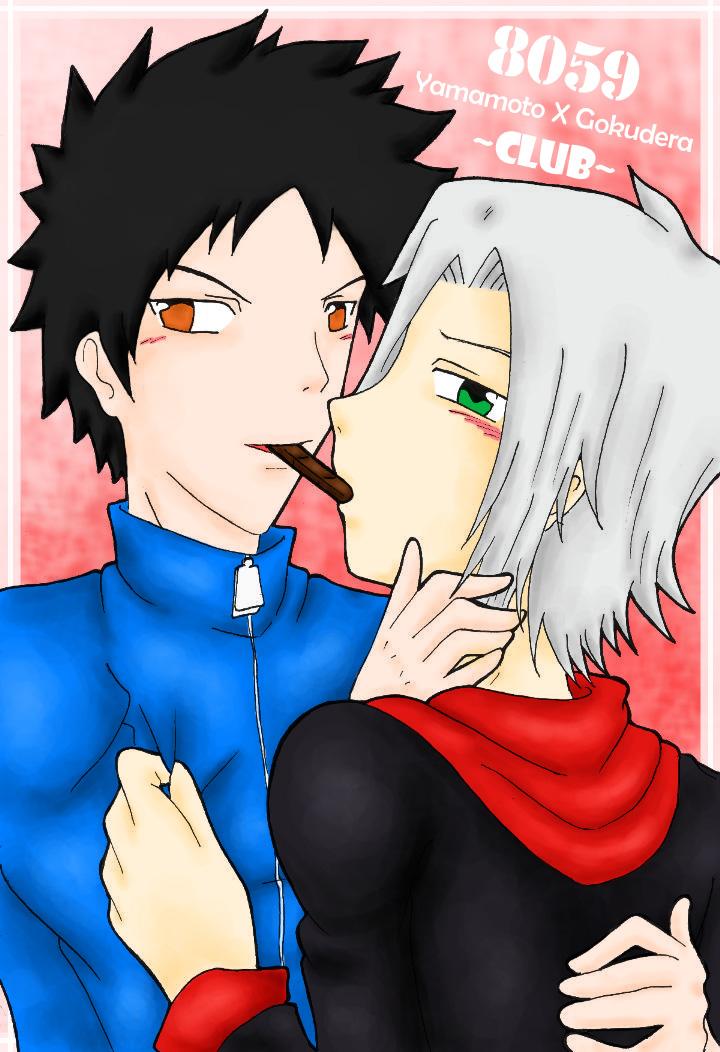 - YamaGoku___Choco_kiss_by_M31rU_Ch4N