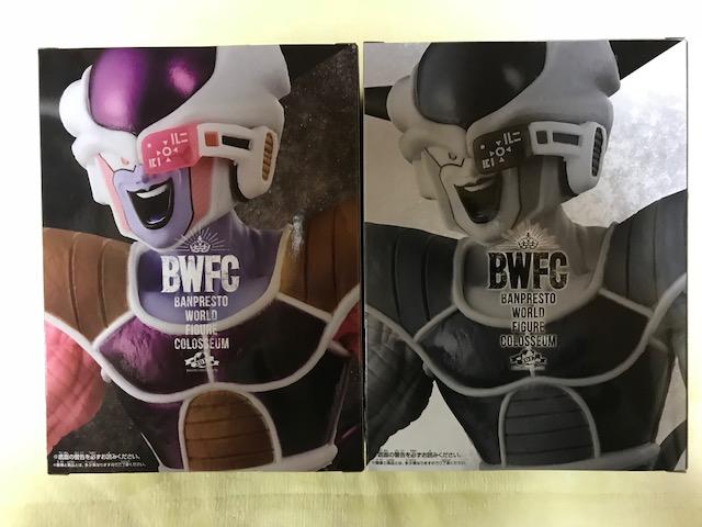 BWFC Freeza Figure by ladytygrycomics