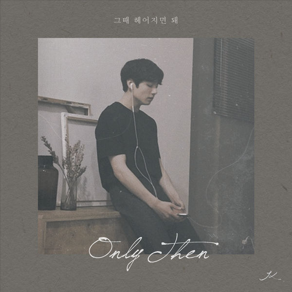 EDIT] 180313 // Jungkook 'Only Then' Album Cover by Aryandil on