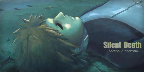 263 Gaara's Silent Death by Sherlock2008