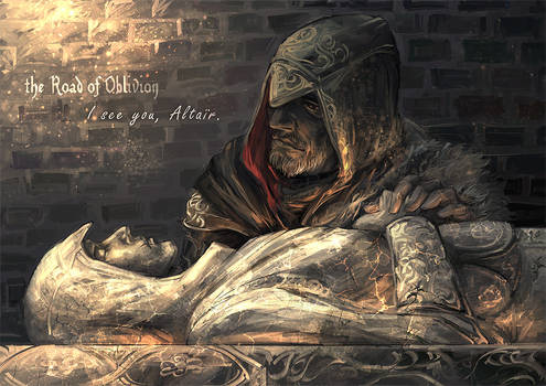 I see you, Altair