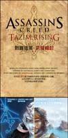 TAZIM RISING s2m1c1