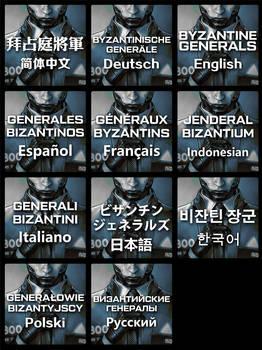 11-language Byzantine Generals