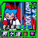 Rokies Avatar by DJ-Tsugaru