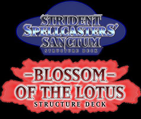 Structure Deck Logo Request 2