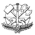 Logo Cdvia XXV - Panoply