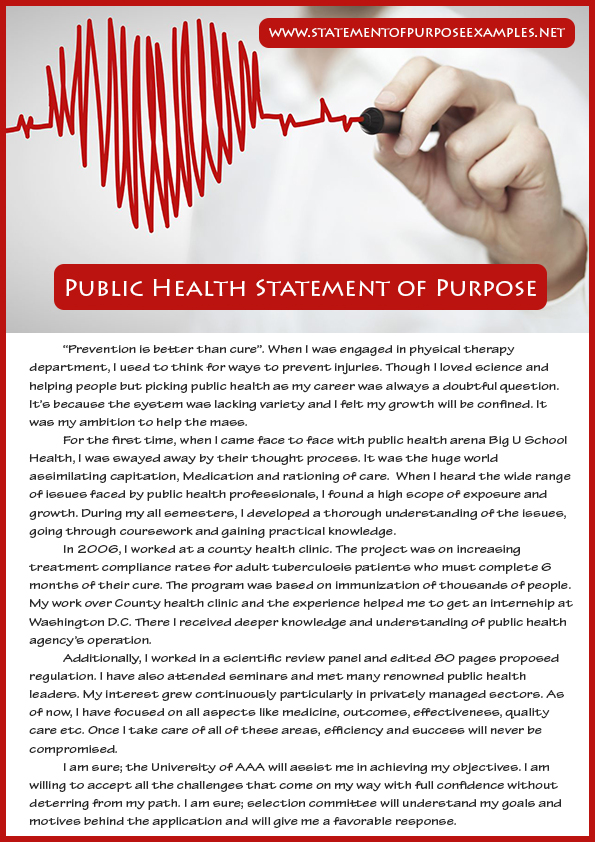 public health essay contest 2014