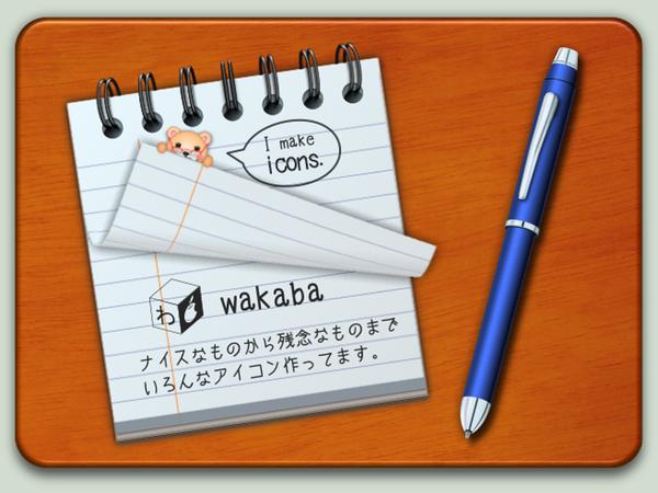 wakaba556's Profile Picture