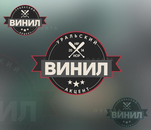 logo 2 by f1rstZomb1e