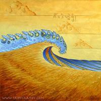 Tibetan Wave by troycarney