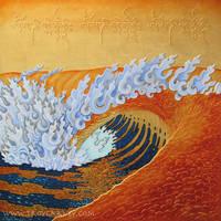 Sacred Wave by troycarney