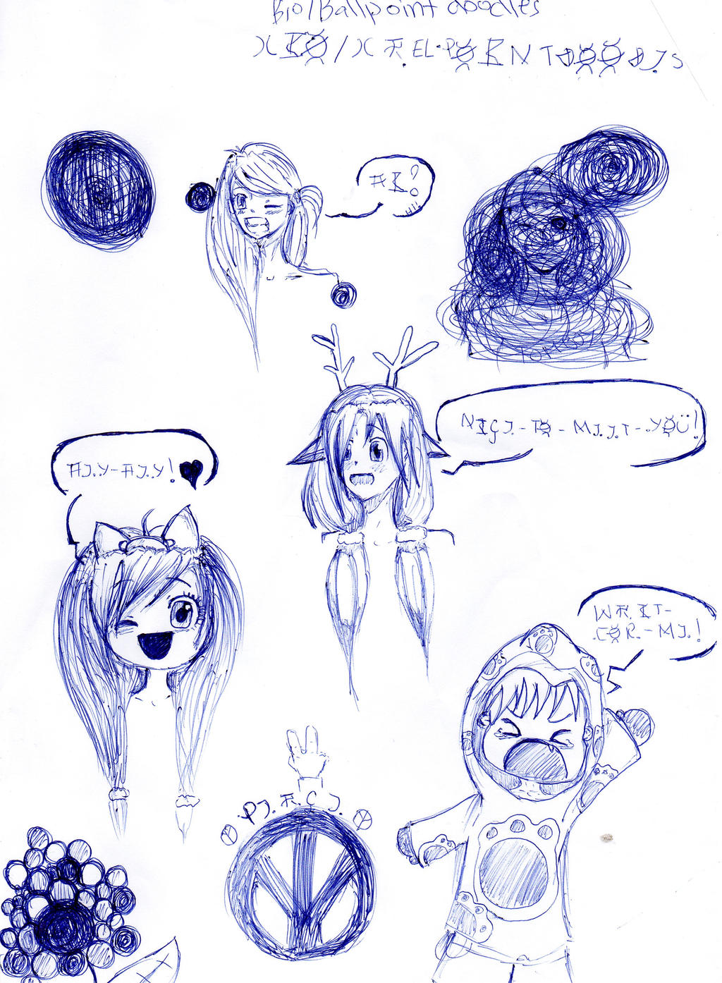 Ball Point Doodles by Lord-Momo