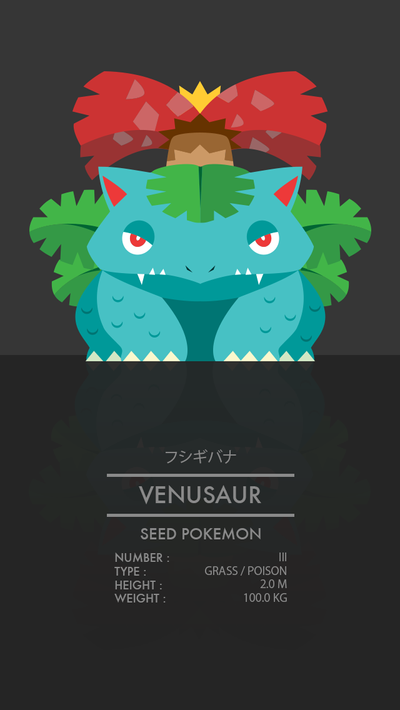 Venusaur by WEAPONIX