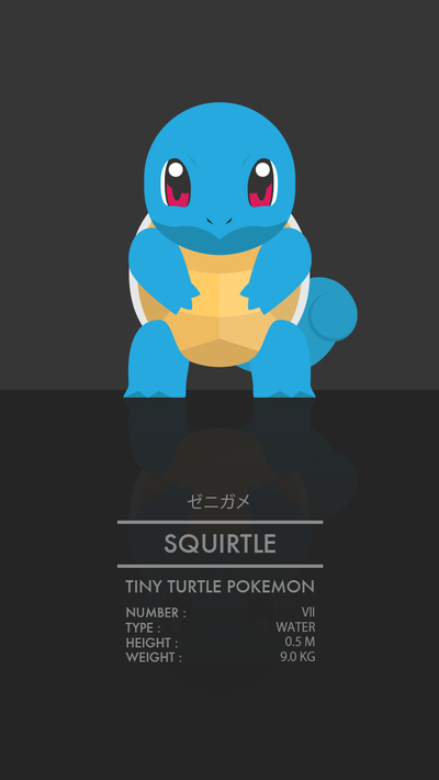 Squirtle by WEAPONIX