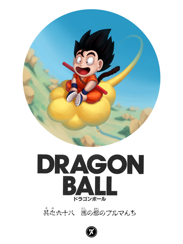 Dragonball by WEAPONIX